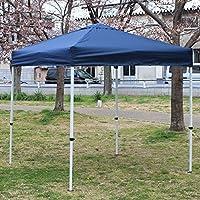 ワンタッチタープ テント(クイックタープ) (2m/2.5m/3m)(ブルー/グリーン/ピンク) (ブルー, 2m)