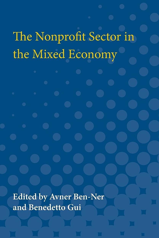 組み立てる悪因子足枷The Nonprofit Sector in the Mixed Economy
