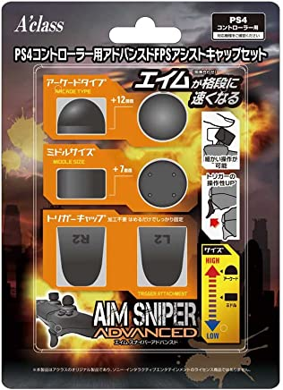 PS4控制器用Advance dFPS辅助盖组【AIM SNIPER ADVANCED】