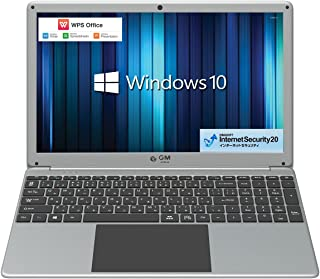 【Windows 10】【Office 機能搭載】GM-JAPAN 薄型 PC ノートパソコン 15.6インチ 大画面 テンキー 日本語キーボード  WPS Office / Celeron /メモリ 8GB / SSD 256GB / WIF...