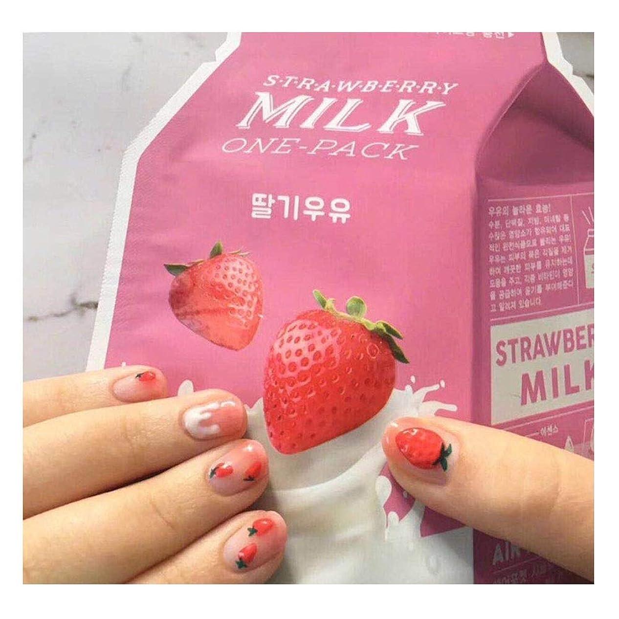 クッション冷酷な給料TAALESET 透明ピンクのイチゴの偽の爪の短い正方形のネイルグルー仕上げネイルアート偽の釘 (色 : 24 pieces)
