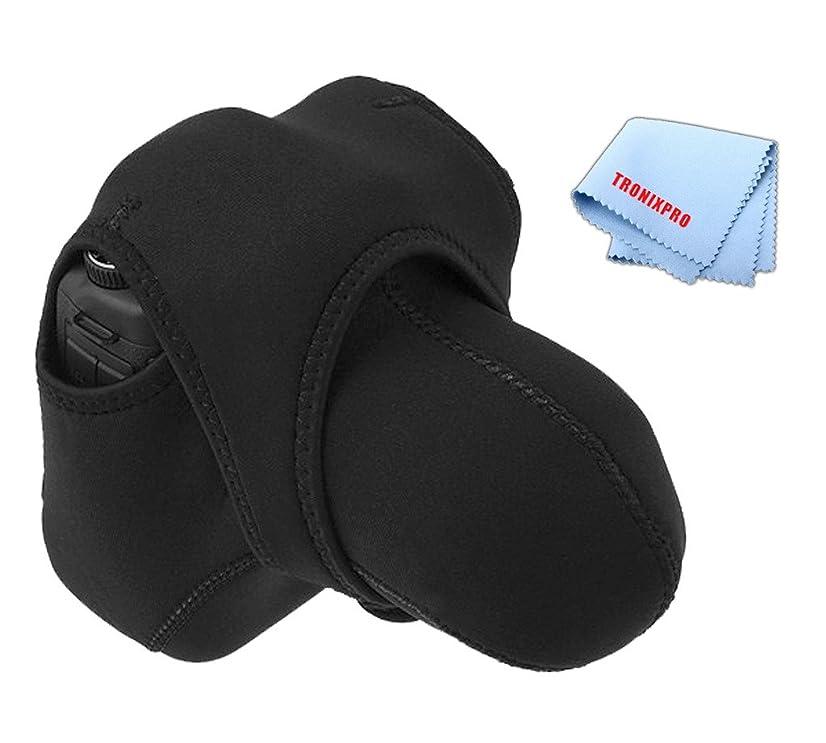 Small Reversible Neoprene Stretchy Wrap Case, Black & Gray for Olympus E-PL5, E-P5, E-PM2, E-P1, E-P2 Camera & Fiber Cloth