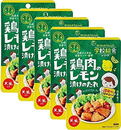 天塩 鶏肉のレモン漬けのタレ 75g x 5袋セット