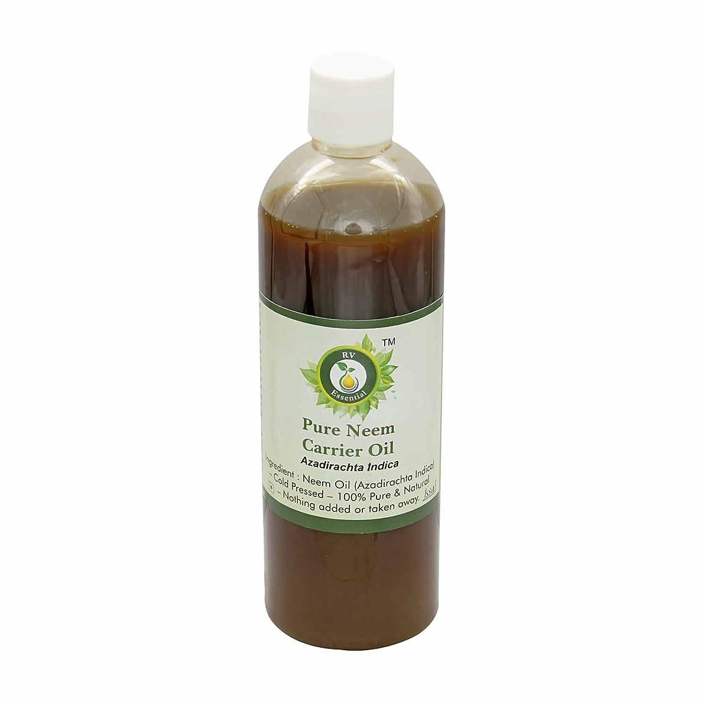 なかなかアドバンテージフレアR V Essential 純Neemキャリアオイル100ml (3.38oz)- Azadirachta Indica (100%ピュア&ナチュラルコールドPressed) Pure Neem Carrier Oil