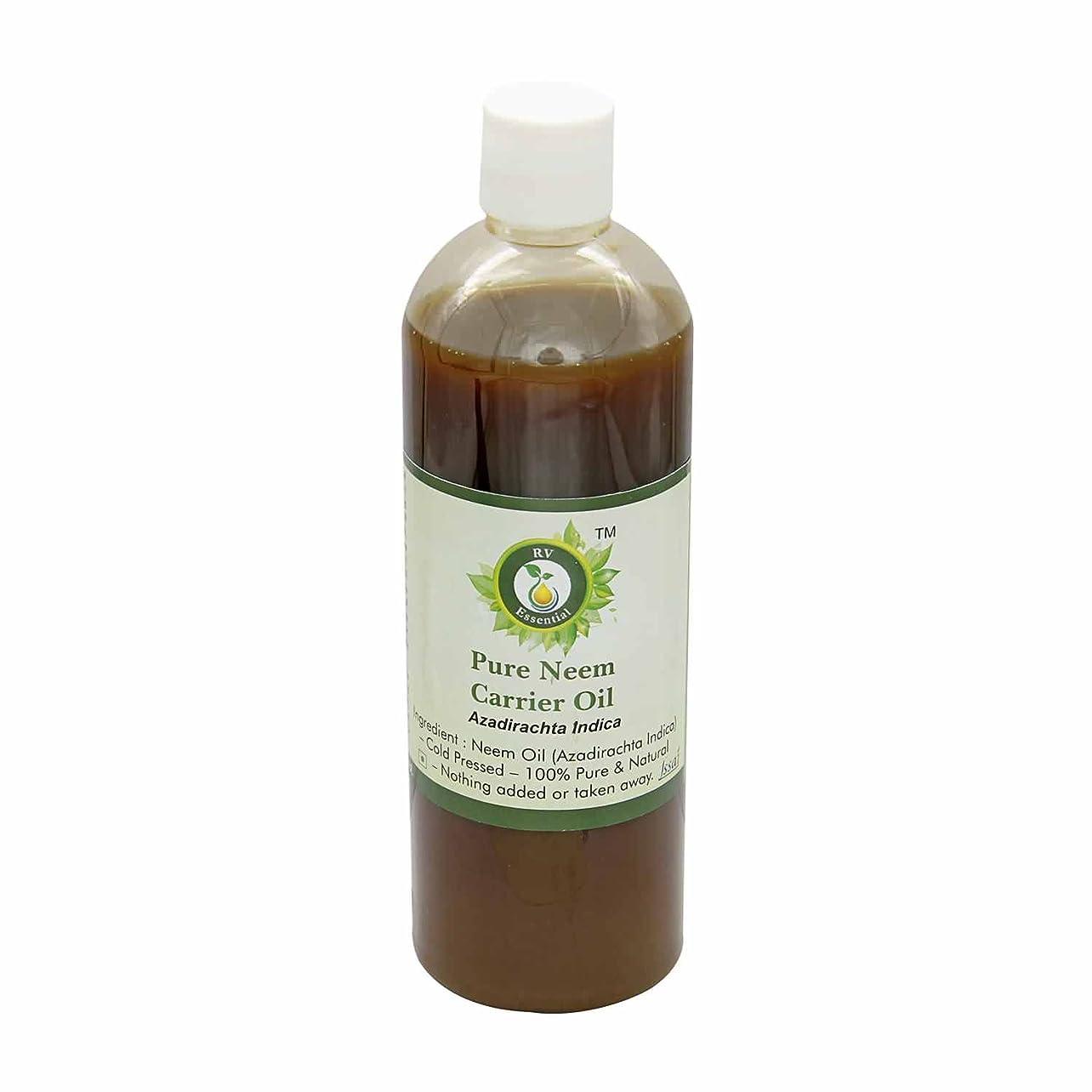 からかう真似る種R V Essential 純Neemキャリアオイル100ml (3.38oz)- Azadirachta Indica (100%ピュア&ナチュラルコールドPressed) Pure Neem Carrier Oil