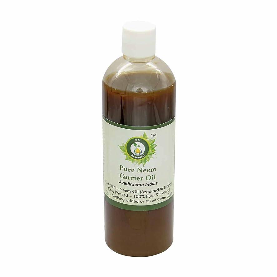 今までフィットネス悲劇R V Essential 純Neemキャリアオイル100ml (3.38oz)- Azadirachta Indica (100%ピュア&ナチュラルコールドPressed) Pure Neem Carrier Oil
