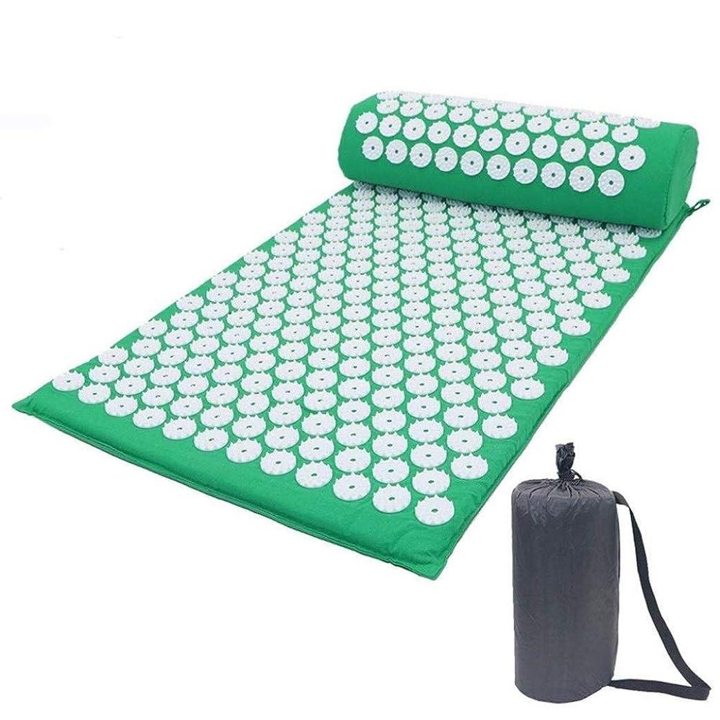 の量線物理鍼Massageマッサージパッド指圧パッド-枕ケース、マッサージウェルネスリラクゼーション効果的で簡単な治療システム痛みと神経質のヨガマット,Green