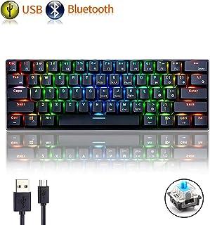 LexonTech メカニカル ワイヤレスキーボード、RK61有線/ワイヤレスBluetoothキーボード61キーLEDバックライトUSBエルゴノミックQuickfireキー防水ゲームキーボード 完全なアンチゴーストボタンとキーキャッププーラー...
