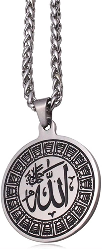 ZKDC Engraved islam Muslim Quran Allah stainless steel necklace with 60 cm chain