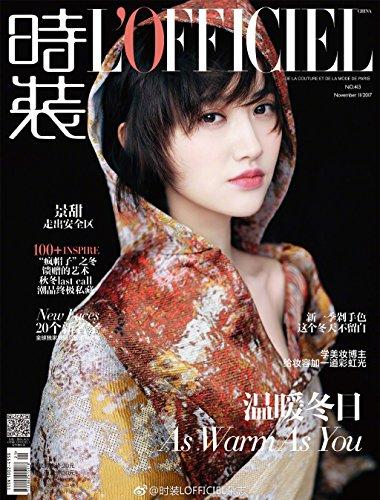 中国雑誌 L'OFFICIEL CHINA 景甜 ジン・ティエン 2017年12月号 中国語 [Single Issue Magazine] [Jan 01, 2017] L'OFFICIEL CHINA