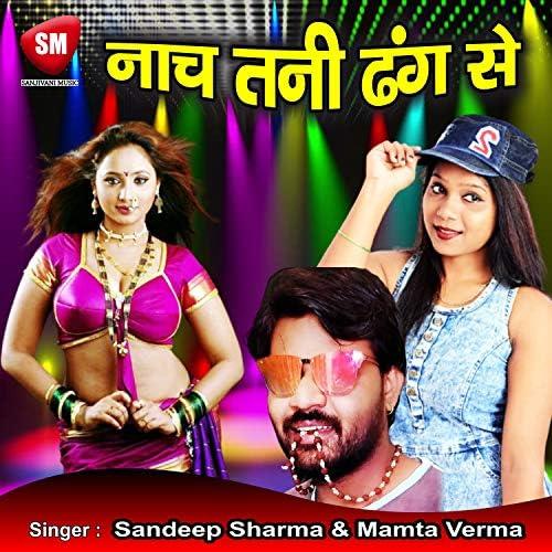 Sandeep Sharma & Mamta Verma