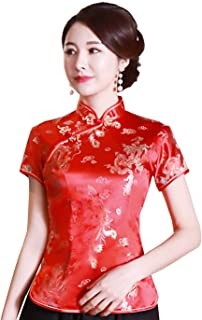 two piece cheongsam
