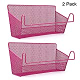 SUMNACON 2 Pcs <span class='highlight'>Bed</span>side Hanging Storage Baskets Dormitory <span class='highlight'>Bed</span> Organiser Caddy Desktop Storage Rack for Home Office School Dorm Room Bunk <span class='highlight'>bed</span> (Rose)