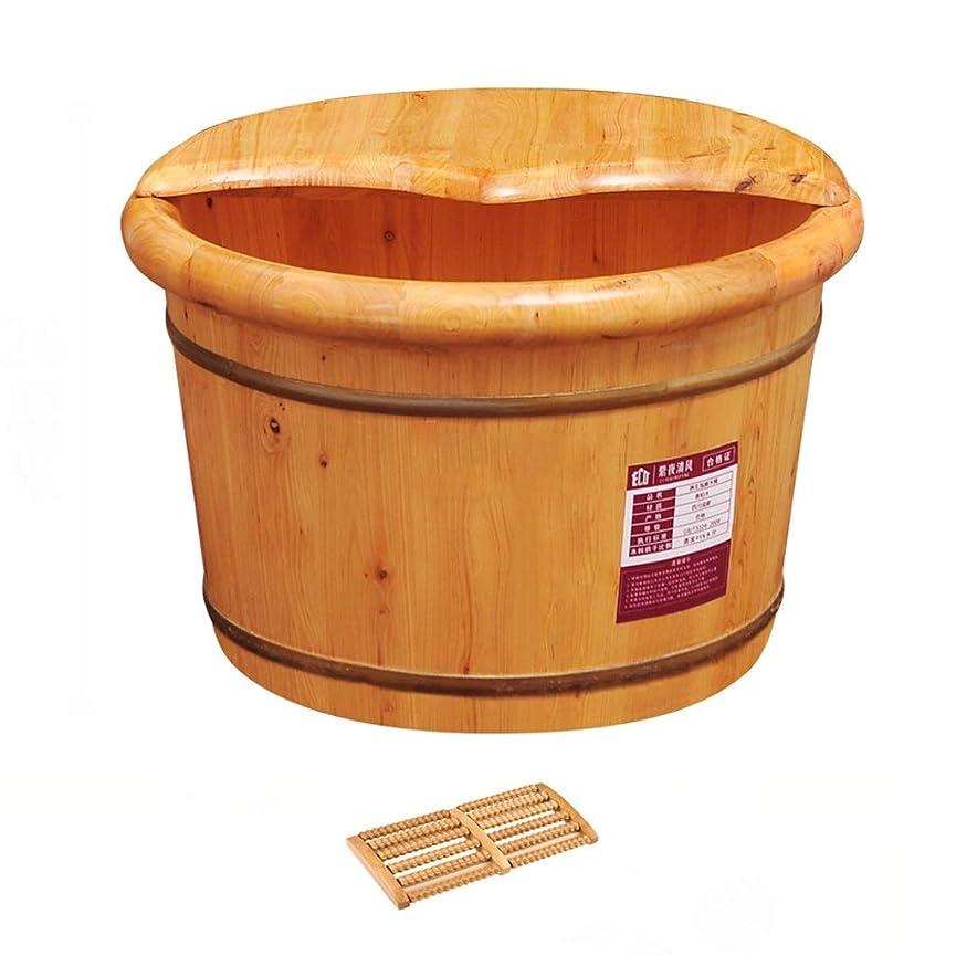 尋ねるマチュピチュ委託CHY フットスパバスマッサージャー、 足を浸すための厚く丈夫な木製ペディキュア盆地、 フットスパ浸漬バレル ホームフットバスバケット、 サウナ21cm (Color : Wood color)