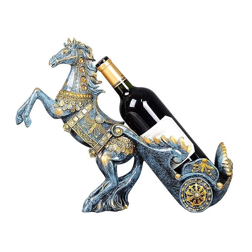 拒絶するマリン九ZT-TTHG ワインラックワインボトル家庭用ワインはリビングルーム馬カーワインボトルラッククリエイティブ樹脂装飾飾りラックラック