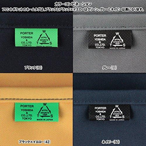 PORTERポーター・ユニオン・トートリュックM782-08699