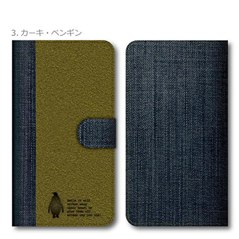 溢れんばかりの忠誠ウナギiPod touch 第7世代/第6世代 スマホケース 手帳型 全機種対応 スエード & デニム風プリント アニマル カーキ?ペンギン