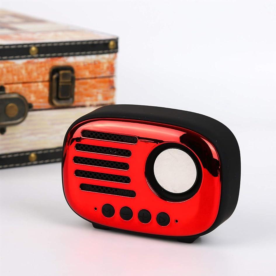コンソール振幅十分FUNXS ダイヤフラムとのレトロなブルートゥースの小さいスピーカーのラジオのサブウーファーカード電話音声