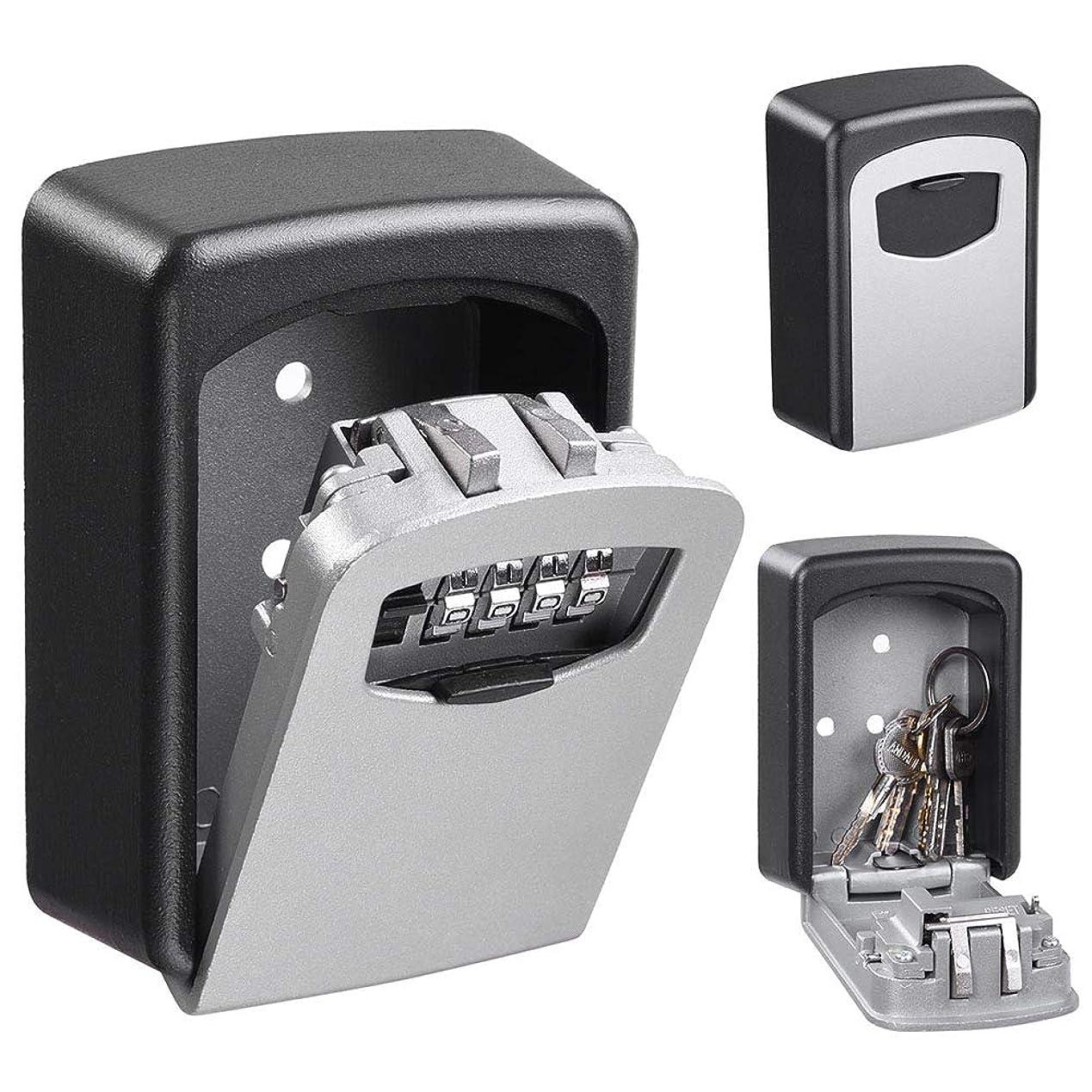 ラインナップ滑りやすいメンタルYescom 4桁ダイヤル組み合わせキーロックボックス壁マウント安全セキュリティストレージケースオーガナイザー