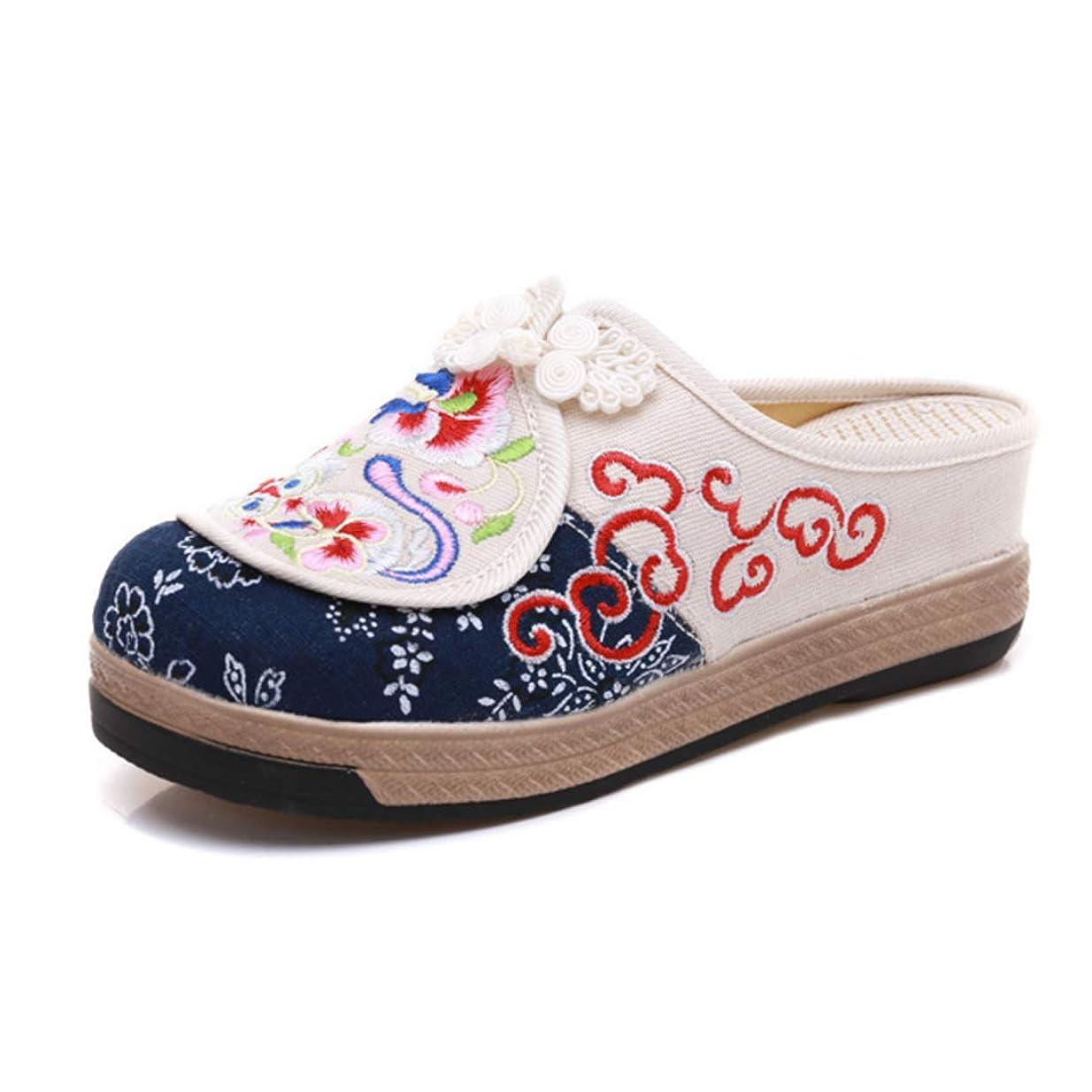 ご覧ください願望くそーAiweijia 刺繍入りシューズ 中華風 レトロ 刺繍 余暇 婦人向け 夏 シングルシューズ