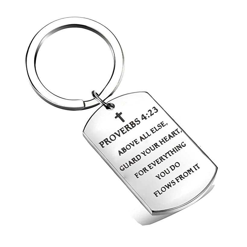 QIIER Bible Verse Proverbs 4:23 Cross Pendant Keychain Religious Jewelry Inspirational Christian Gift