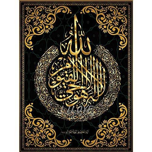 GwyaKawaru 5D Diamond Painting Muslim Islamic Calligraphy Text Wall Diamond Mosaic Full Round Drill Diamond Embroidery Art,50x65cm