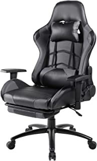 Office Chair, Ergonomic Gaming Chair Big Tall Computer Desk Chair Reclining Video Game Chair High Back PU Leather Executiv...