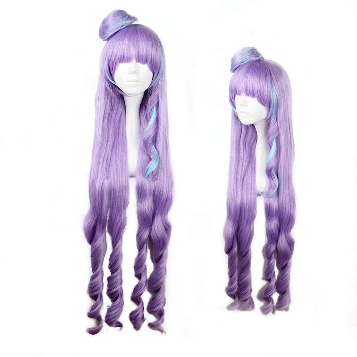 トライアスリートスーパーマーケットキャロラインKoloeplf Meiyun Ginummel コスプレ パープル ヘア バッグスタイル ロング カーリー ヘア アニメかつら 長い髪 (Color : Purple)