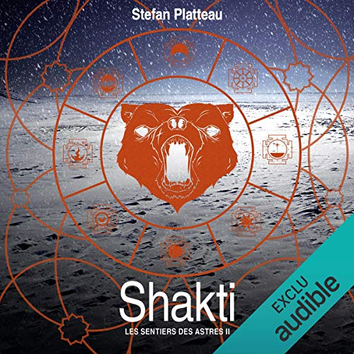 Shakti audiobook cover art
