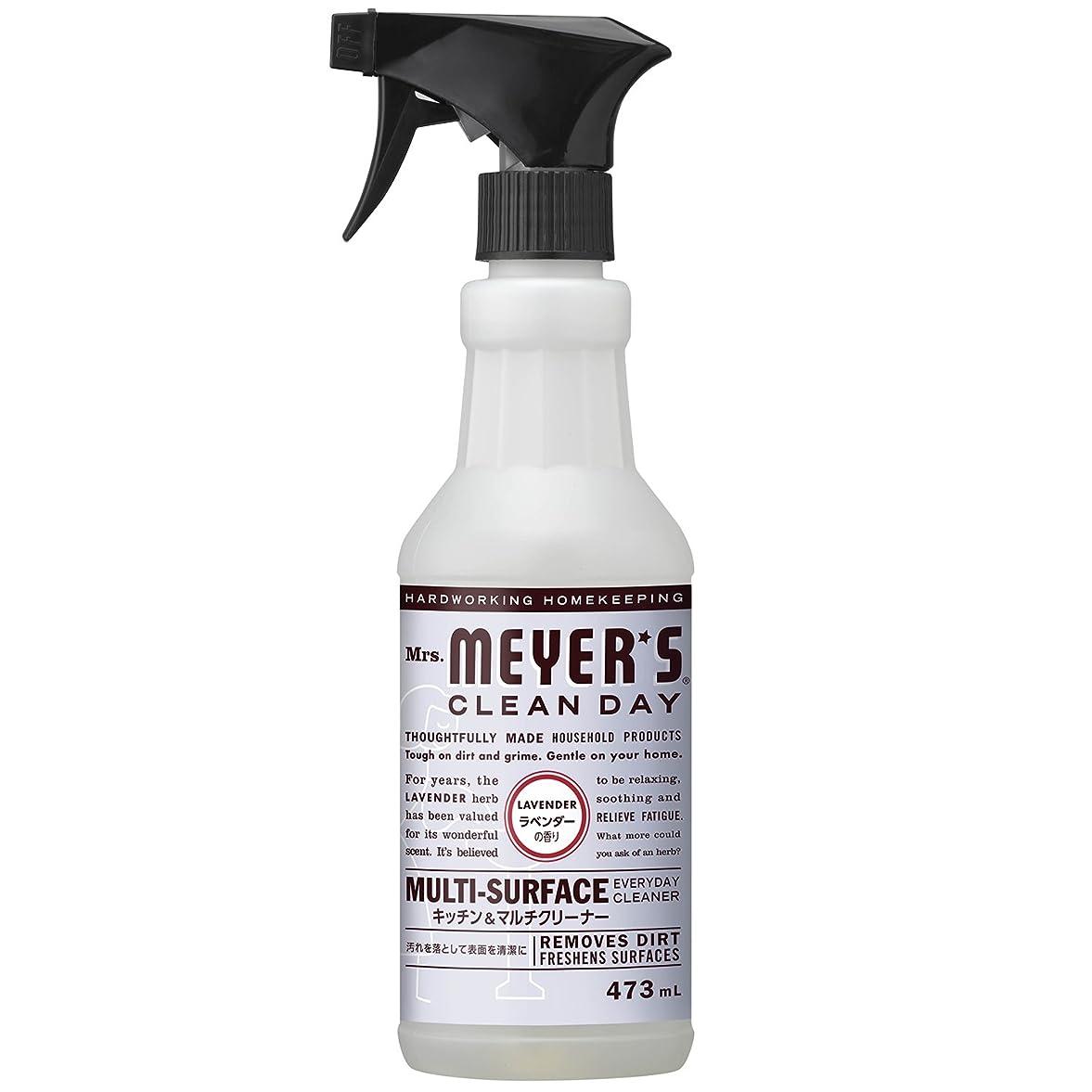 保守可能サイト遷移ミセスマイヤーズ クリーンデイ(Mrs.Meyers Clean Day) キッチン&マルチクリーナー ラベンダーの香り 473mL