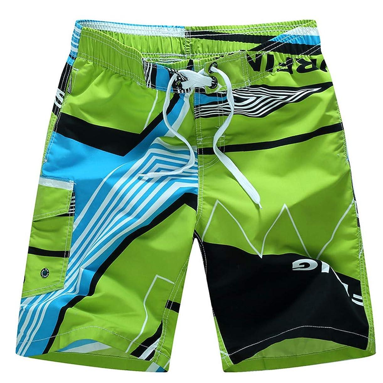 暴露申し立てられたピカリングhamulekfae-メンズプラスサイズサマービーチショーツパンツカラーブロックドローストリング水泳パンツ - イエローXXXXXL