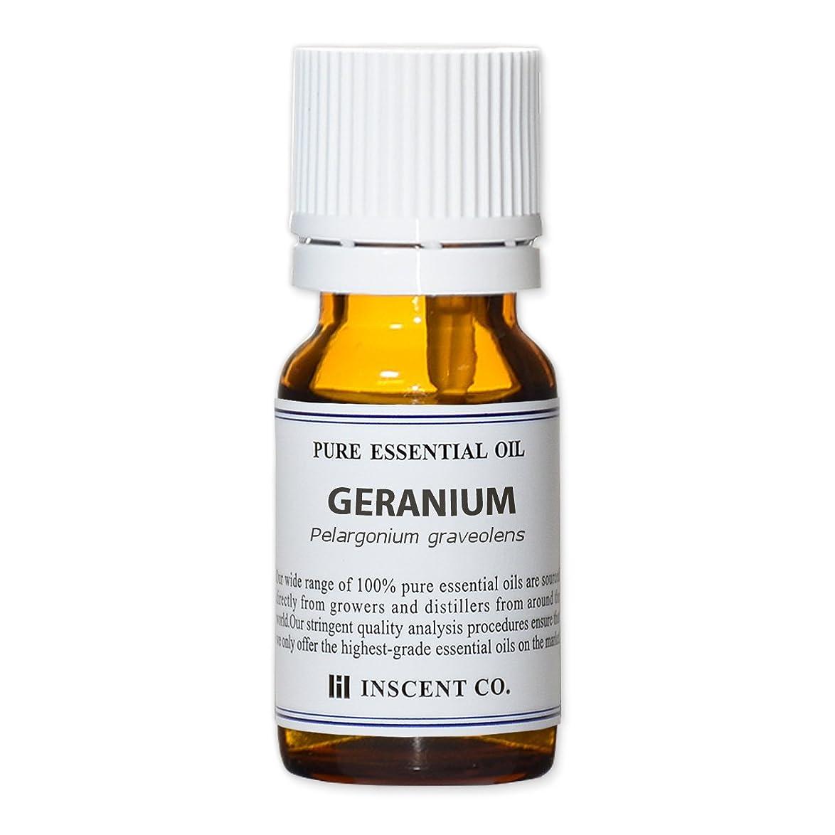 プレミアム化学薬品溢れんばかりのゼラニウム 10ml インセント アロマオイル AEAJ 表示基準適合認定精油