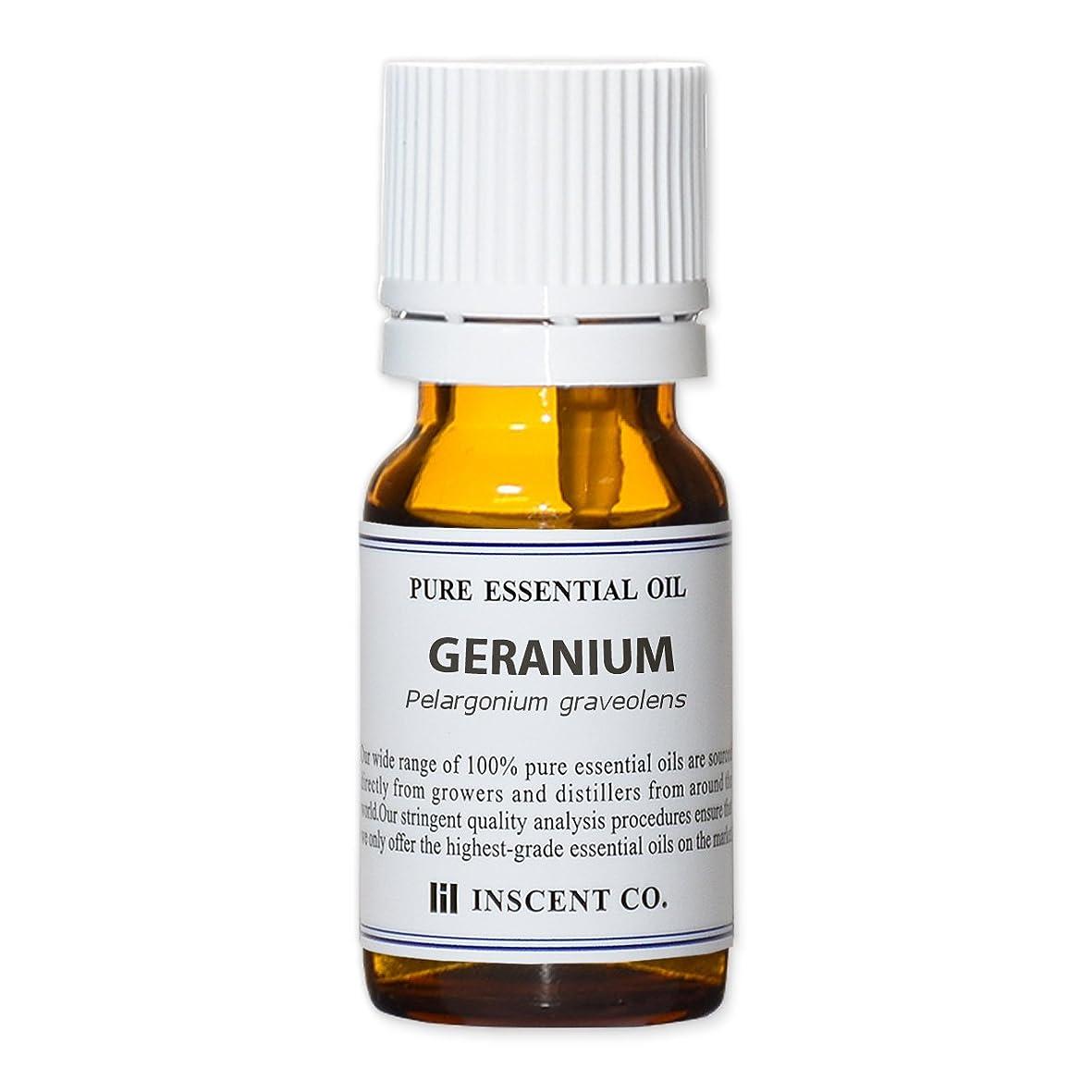 鼻発疹並外れてゼラニウム 10ml インセント アロマオイル AEAJ 表示基準適合認定精油