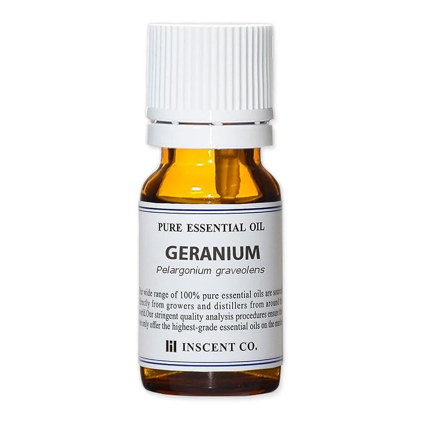 神秘激しい最小ゼラニウム 10ml インセント アロマオイル AEAJ 表示基準適合認定精油