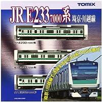 TOMIX Nゲージ E233 7000系 埼京 川越線 基本セット 92509 鉄道模型 電車