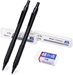 Mechanical Pencils, Jimmidda 0.5 and 0.7 Mechanical Pencils, with Writing, Drawing, Sketching, Metal Mechanical Pencils