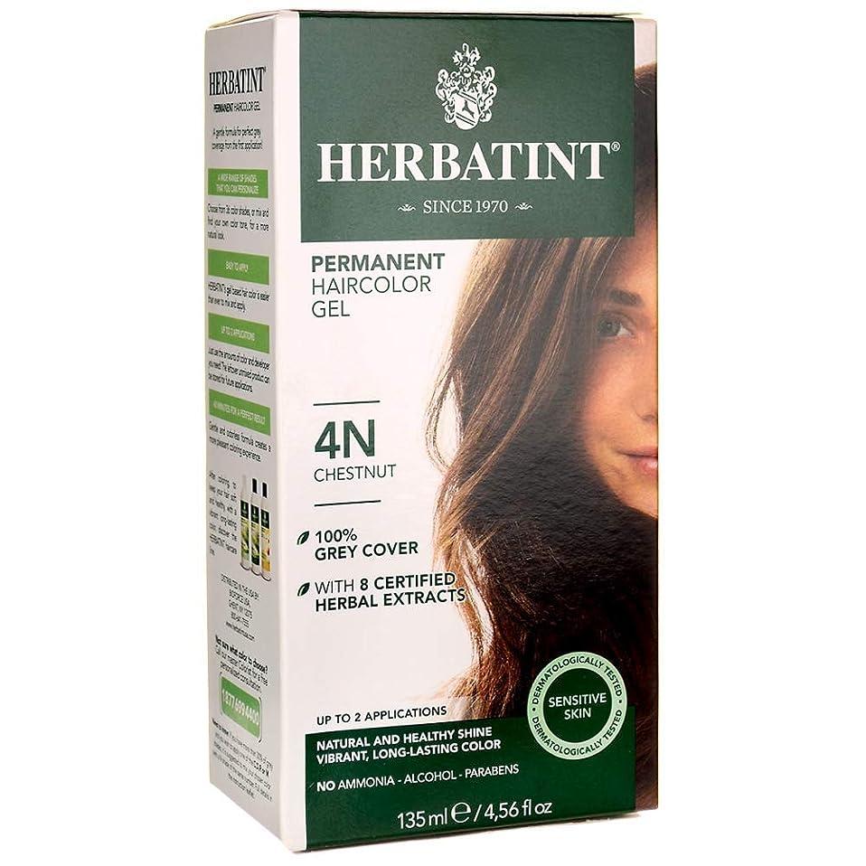 欠伸行く電気の海外直送品Herbatint Permanent Chestnut (4n), 4 Oz by Herbatint
