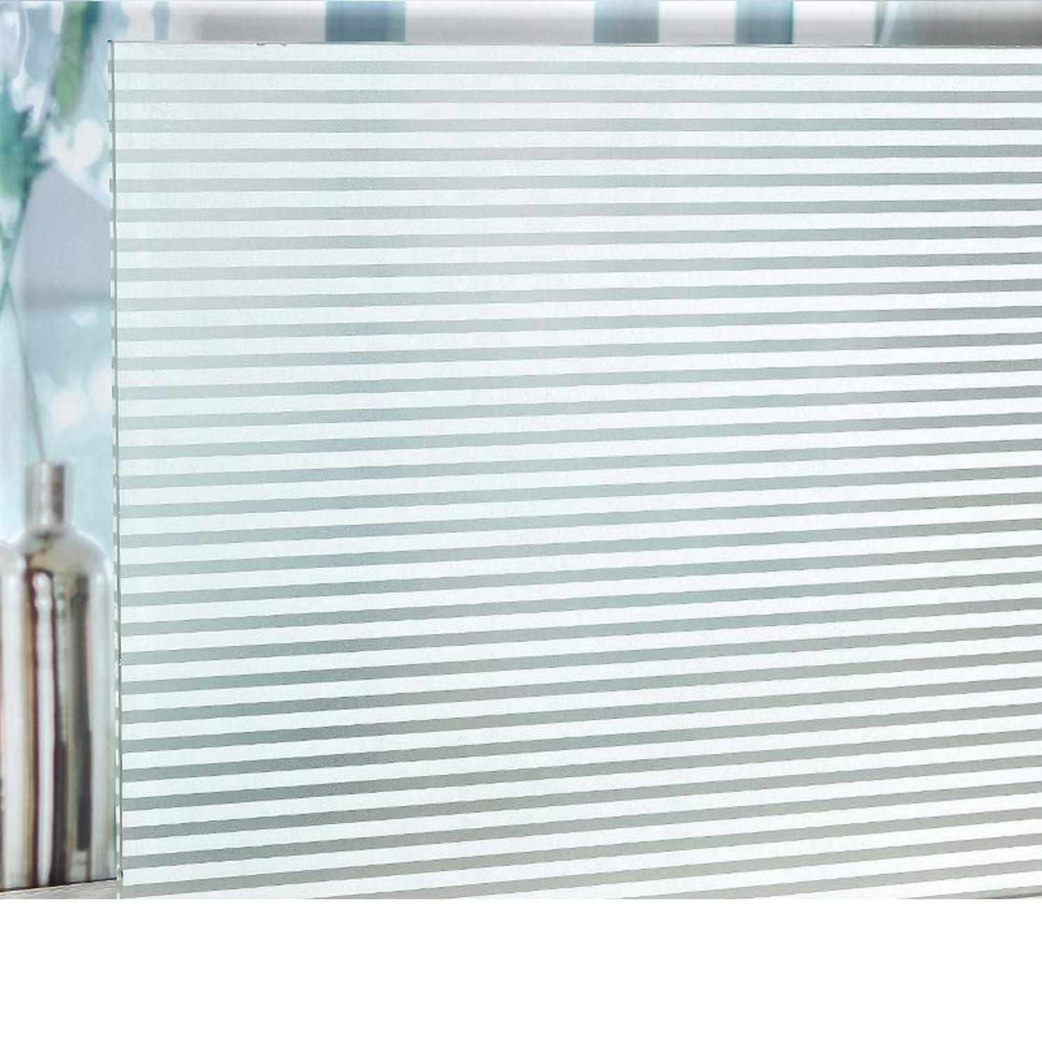 拍手ペチコート力強いYiwanda 窓用フィルム 目隠しシート ガラスフィルム UVカット 紫外線対策 飛散防止 跡なくはがせる 防寒 省エネ 断熱 遮光 浴室 (90*500CM,11)