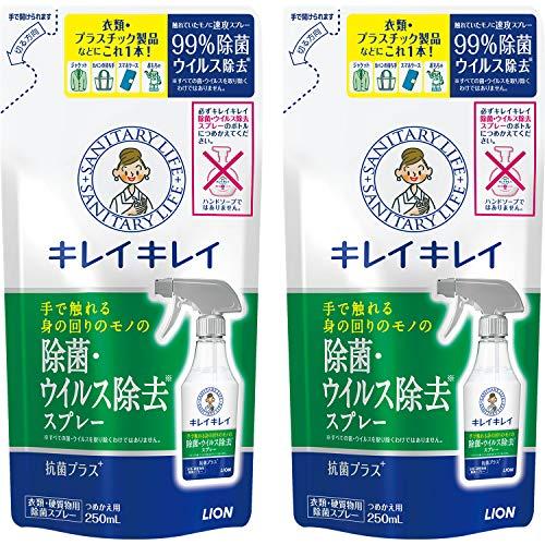 キレイキレイ 除菌・ウイルス除去スプレー つめかえ用250ml 2個セット