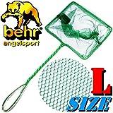 Behr Aquariumkescher Size L Large ca. 19X14X47cm Maschenweite ca. 2-3mm ideal für Aquariumfische,...
