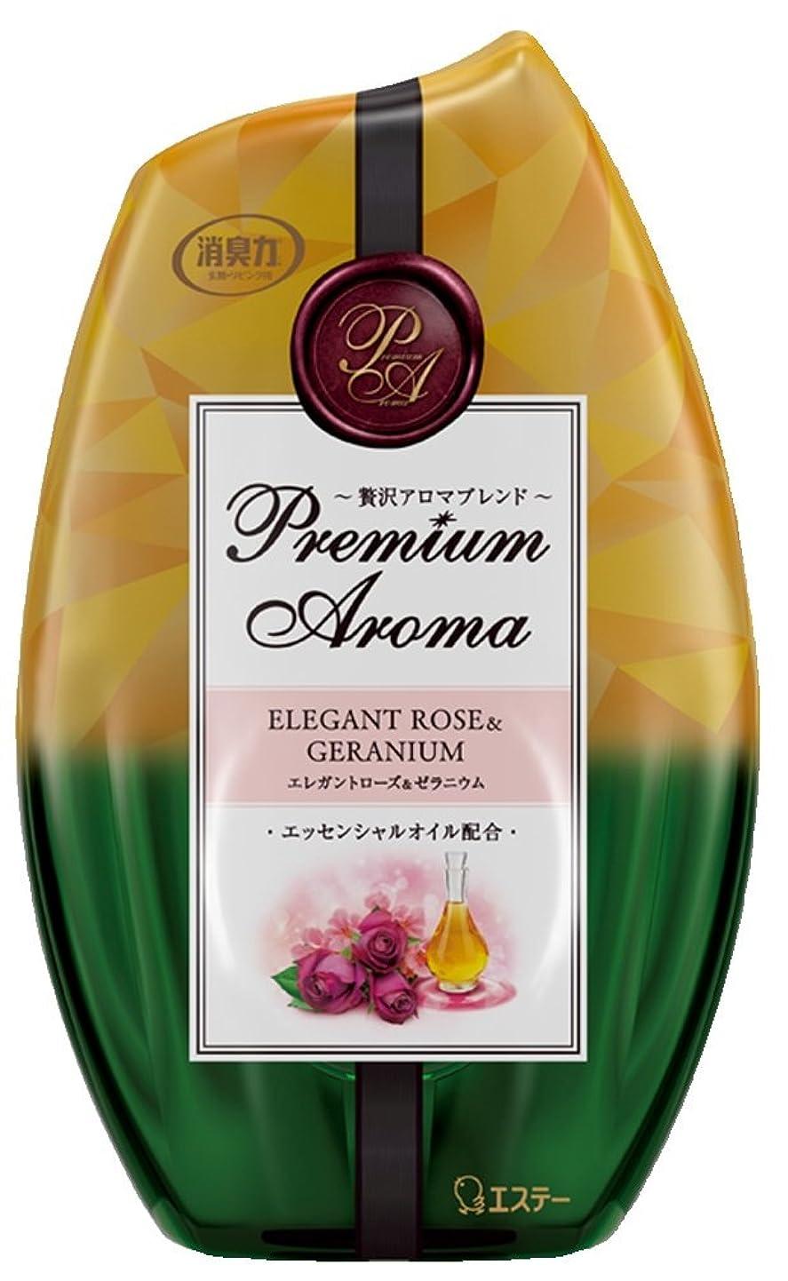 尊厳メタリック砂のお部屋の消臭力 プレミアムアロマ Premium Aroma 消臭芳香剤 部屋用 部屋 エレガントローズ&ゼラニウム 400ml