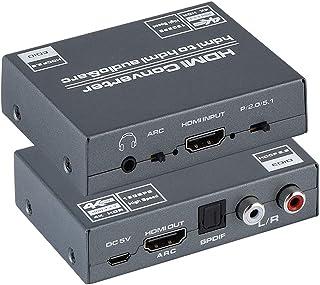 4K 60Hz HDMI 音声分離「 HDMI→HDMI +オーディオ(SPDIF光デジタル+3.5mm音声出力+RCAアナログ音声出力) 」HDMIデジタルオーディオ分離器 光デジタル/アナログステレオ出力 HDMI 音声分離器 HDR10 ...