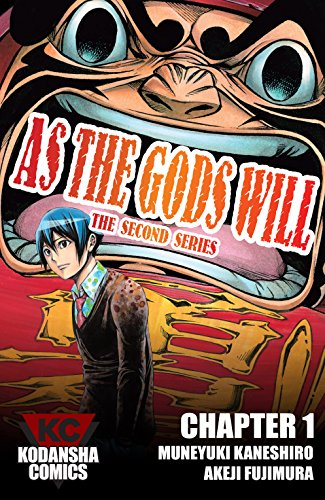 As The Gods Will: The Second Series #1 (English Edition)