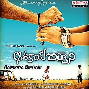 Aavakaya Biriyani (Original Motion Picture Soundtrack)