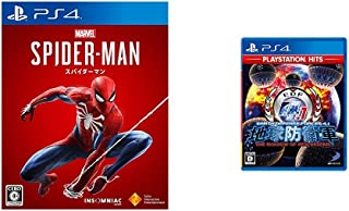 【PS4】Marvel's Spider-Man Amazon.co.jp限定特典付ソフト+【PS4】地球防衛軍4.1 THE SHADOW OF NEW DESPAIR PlayStation Hits 【Amazon.co.jp限定】オリジナルPC&スマホ壁紙 配信 セット