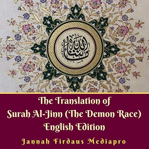 The Translation of Surah Al-Jinn (The Demon Race) English Edition audiobook cover art
