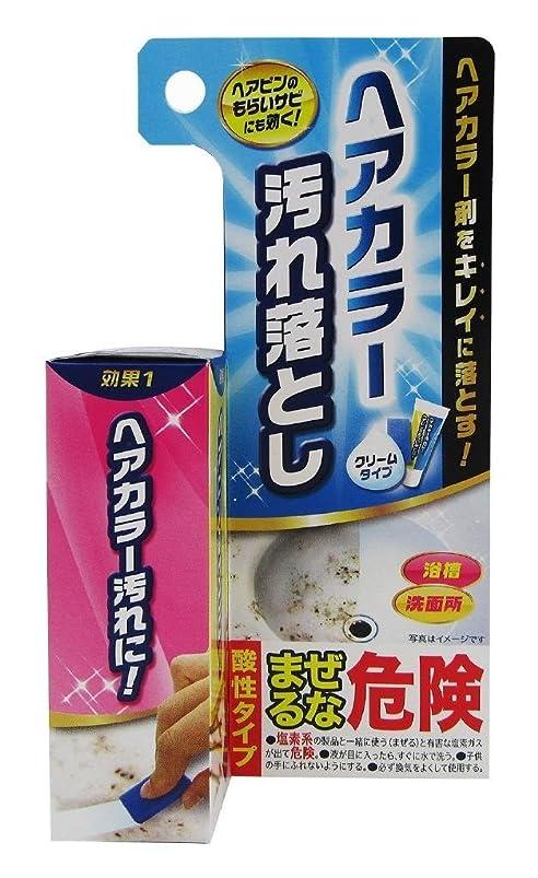 とても多くのほめる役割日本製 Japan 高森コーキ ヘアカラー汚れ落とし 【まとめ買い2個セット】 TU-131-set2
