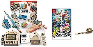 Nintendo Labo (ニンテンドー ラボ) Toy-Con 01: Variety Kit - Switch + 大乱闘スマッシュブラザーズ SPECIAL - Switch (【Amazon.co.jp限定】オリジナルマスキングテープ...