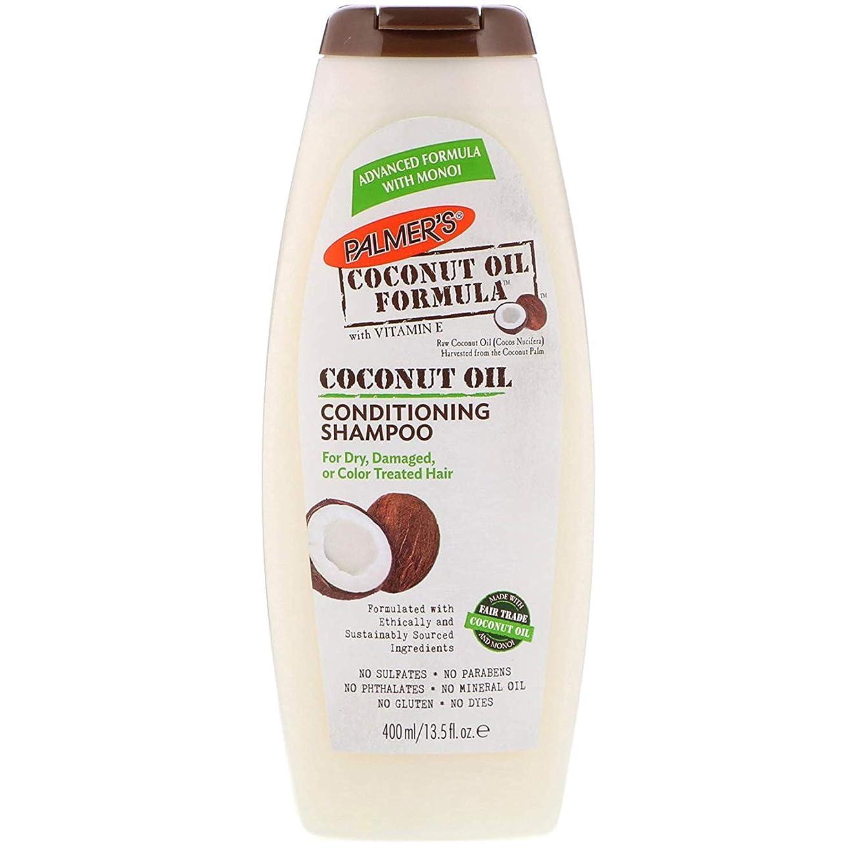 カウント電報便利さPalmer's ココナッツオイル ダメージヘア水分補給 シャンプー 13.5 fl oz (400 ml) [並行輸入品]