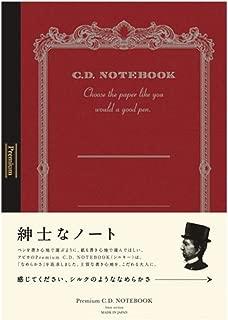 Apica Premium C.D. Notebook - A4 - 5mm Grid - 96 Sheets